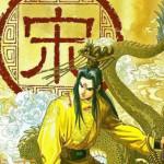 《讀史隨筆》從趙匡胤對孟昶 回看洪一中和陳金鋒|活力熊